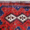 Afshari Sirjan Village Carpet