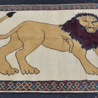 Lion Carpet Pictorial