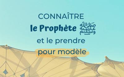 Connaître le Messager d'Allah et le prendre pour modèle