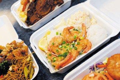 L&L Opens New Location in Mililani Mauka | L&L Hawaiian ...