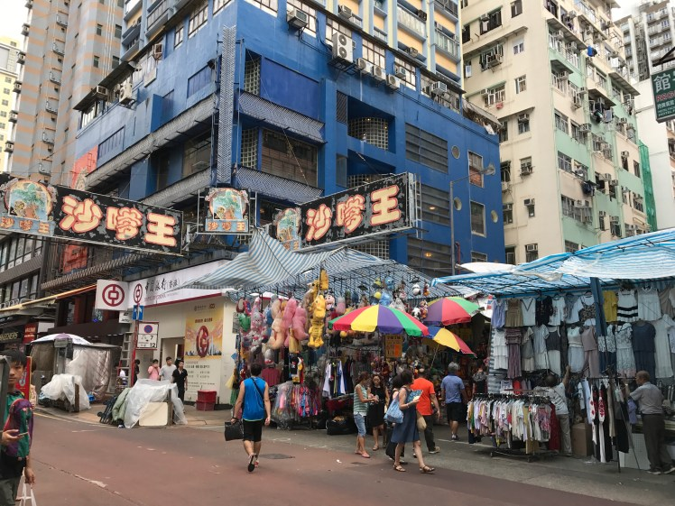 Ladies Market in Hong Kong