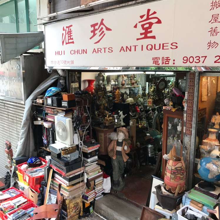 Arts and Antiques at Hong Kong Cat Street Market