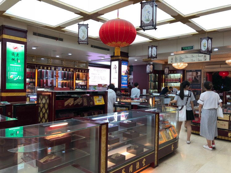 Cai Tong De at East Nanjing Road is Traditional Chinese Medicine Store