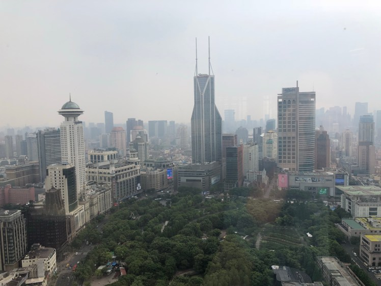 View to East Nanjing Road & People's Park from JW Marriot Tomorrow Square's Lobby Bar