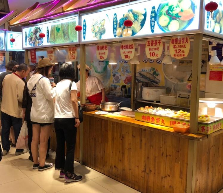StreetFood_Eat_Shanghai
