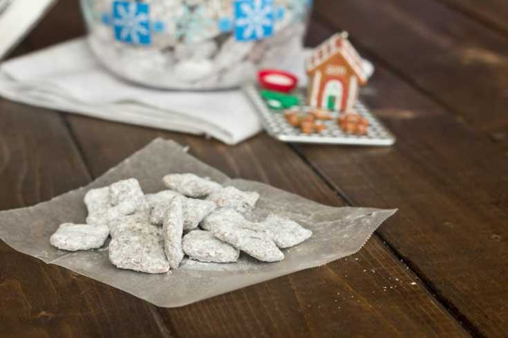 Puppy Chow (Amped Up)