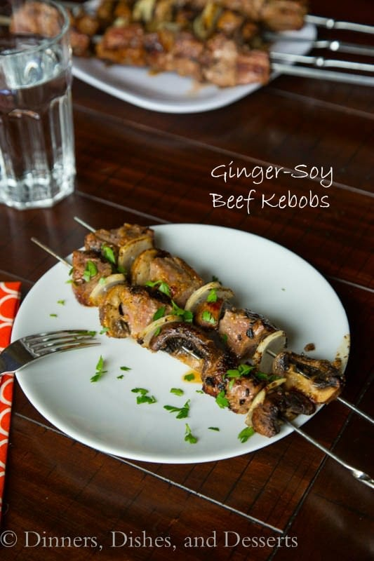Korean Beef Kebobs