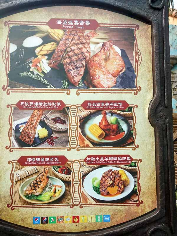 Shanghai Disney menu