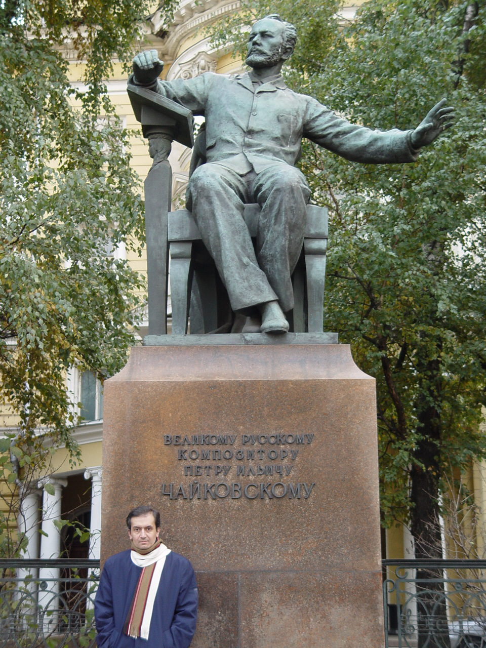 with the statue of Tchaikovsky
