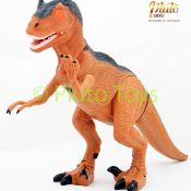 Schleich 47 cm große Dinosaurier TYRANNOSAURUS REX ferngesteuert läuft schreit