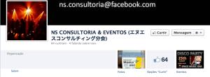 nsconsultoriaeeventos-facebook