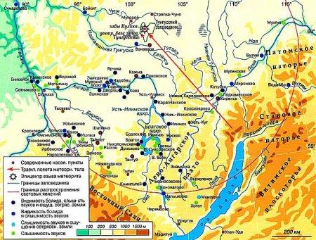 Тунгусский метеорит: место падения