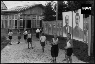 SOVIET UNION. Russia. Young Pioneer camp