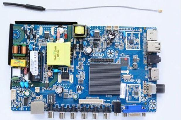 cv628h all board software