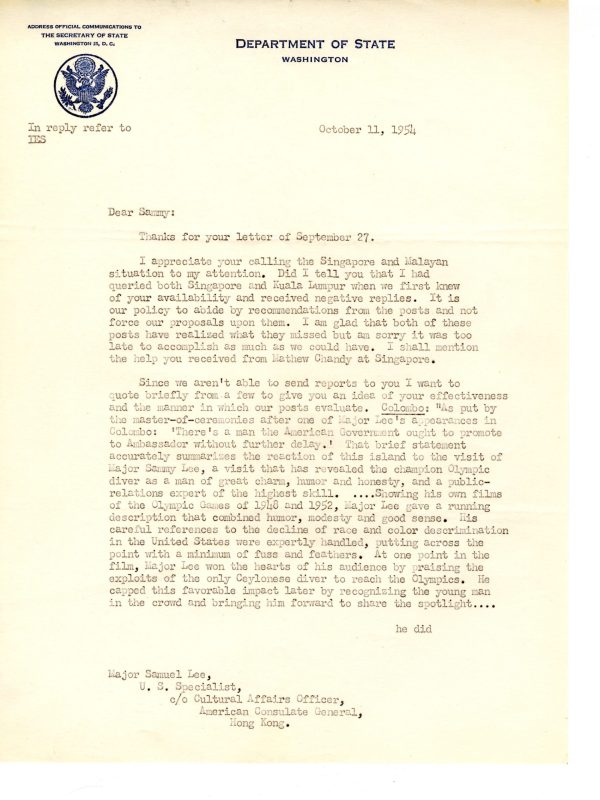 Howland Letter Oct 1954 01 scaled