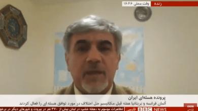 تصویر از مصاحبه با بی بی سی مورخ ۱۹ ژانویه ۲۰۲۰ درباره احتمال خروج ایران از ان پی تی