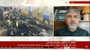 تصویر از تلاش جمهوری اسلامی با دروغی بزرگ برای تکذیب ساقط کردن هواپیمای اوکراینی