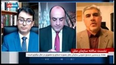 تصویر از مصاحبه با برنامه تیتر اول مورخ ۲۲ سپتامبر ۲۰۲۰ درباره سخنان روحانی در مجمع عمومی