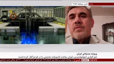 تصویر از مصاحبه با بی بی سی ۱۸ دسامبر ۲۰۲۰ درباره گفته مدیرکل آژانس اتمی مبنی بر اینکه برجام نیاز به بازنگری دارد