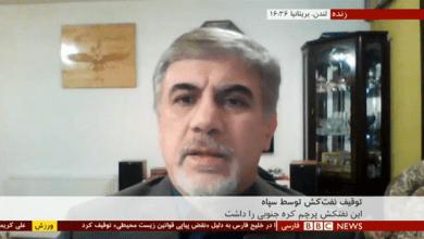 تصویر از مصاحبه با بی بی سی مورخ ۴ ژانویه ۲۰۲۱ درباره توقیف یک کشتی کره جنوبی توسط ایران