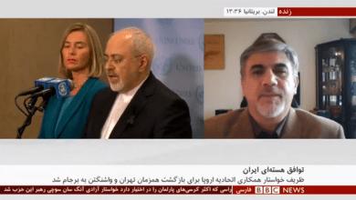 تصویر از مصاحبه با بی بی سی ۲ فوریه ۲۰۲۱ درباره نقش احتمالی اتحادیه اروپا در مذاکرات ایران و دولت بایدن برای بازگشت به برجام