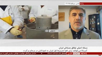 تصویر از عقب نشینی تهران از مطالبه حداکثری رهبر جمهوری اسلامی در رفع همه تحریمها