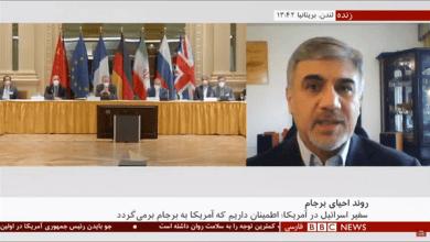 تصویر از تغییر سیاست در امریکا، تغییرات در ایران