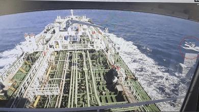 تصویر از رفع توقیف از کشتی کره جنوبی و چرایی آن