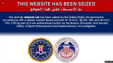 تصویر از توقیف پهنای باند ۳۶ وبسایت جمهوری اسلامی