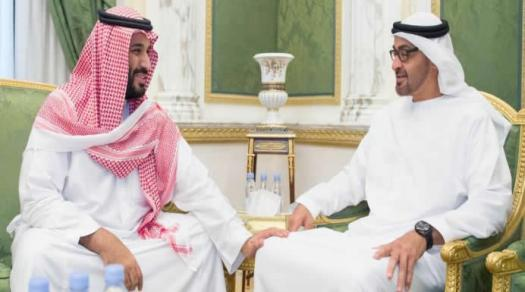 Image result for Mohammed Bin Salman Mohammed Bin zayed Sh Thani
