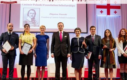 The Casimir Pulaski Foundation's annual scholarships competition