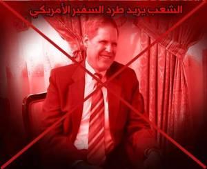 Qasi Qasi pic Sanaa FB pic
