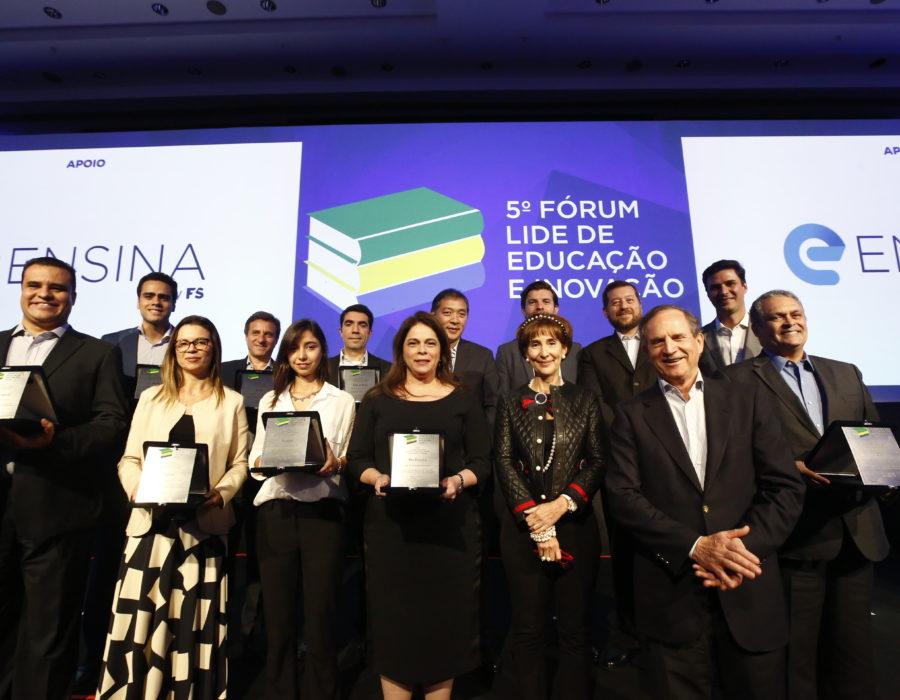 Prêmio LIDE de Educação e Inovação 2018