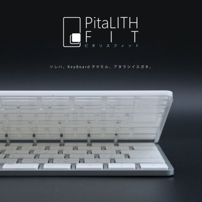 pitalith fit