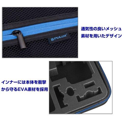 gopro-accessory-16007