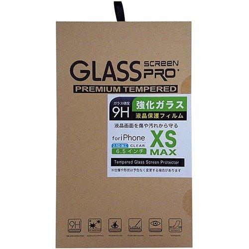 GLASSF-IPXSMAX