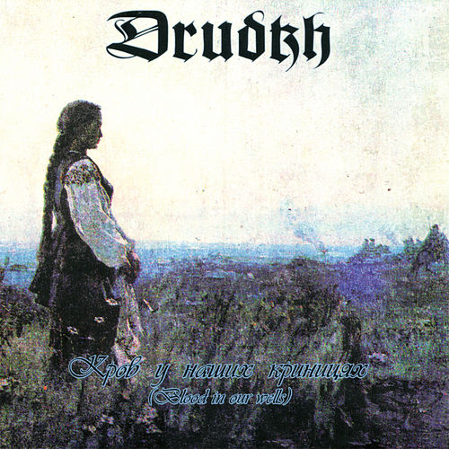 Blood In Our Wells [Season Of Mist] by Drudkh : Napster