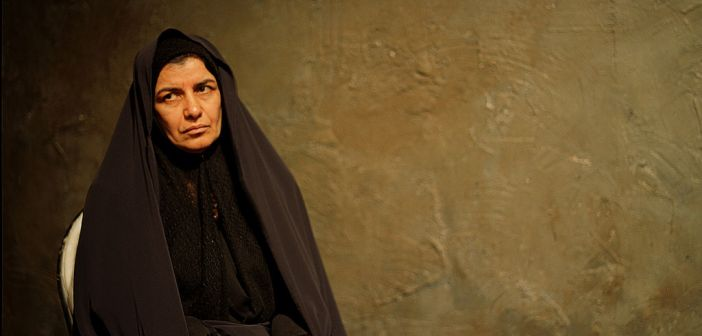 Four Walls directed by Raha Shirazi