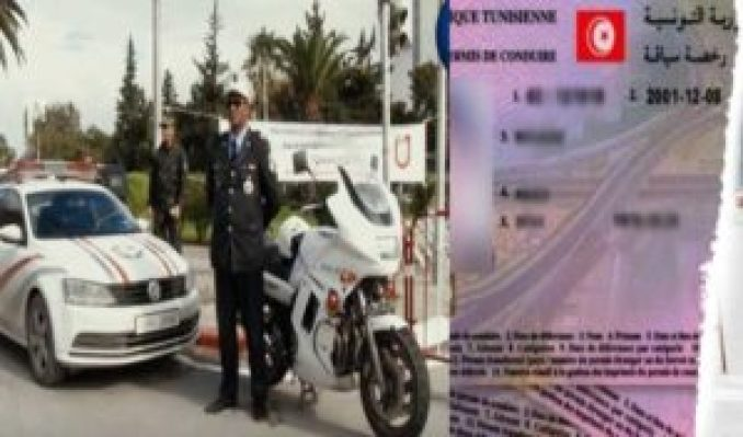Tunisie – Restrictions sanitaires: 7234 contraventions en 24 heures