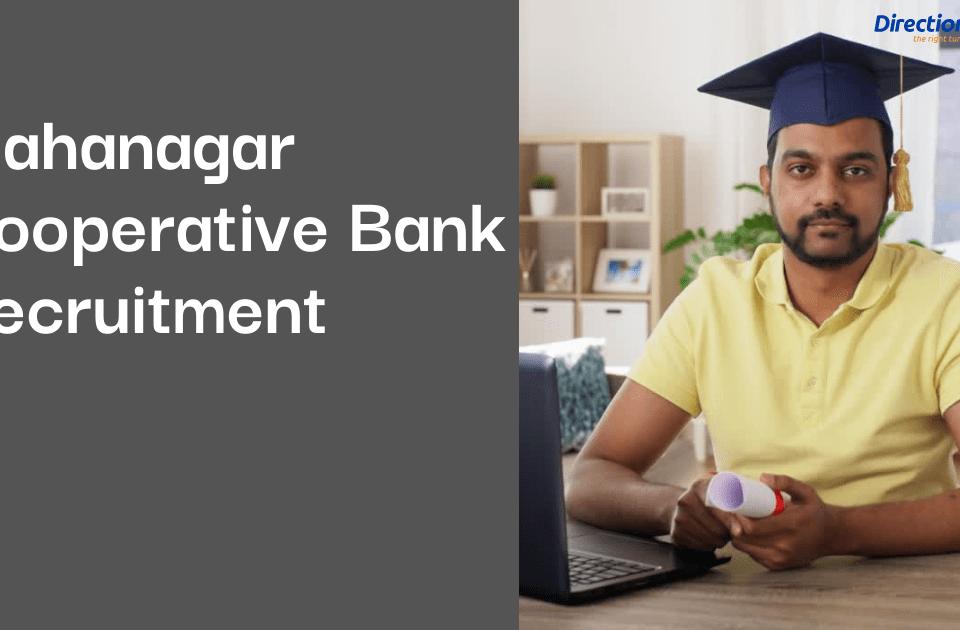 Mahanagar Cooperative Bank Recruitment