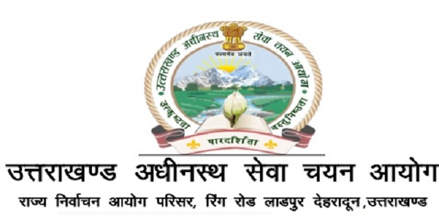 UKSSSC Recruitment 2018 Apply Online