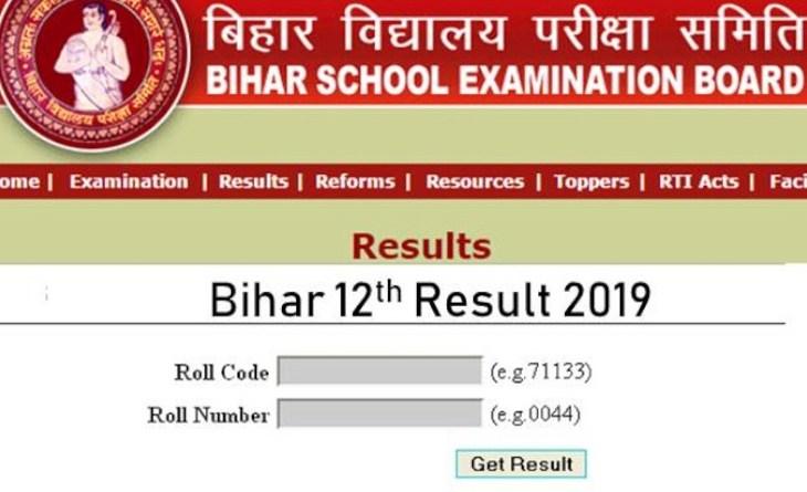 bihar_board
