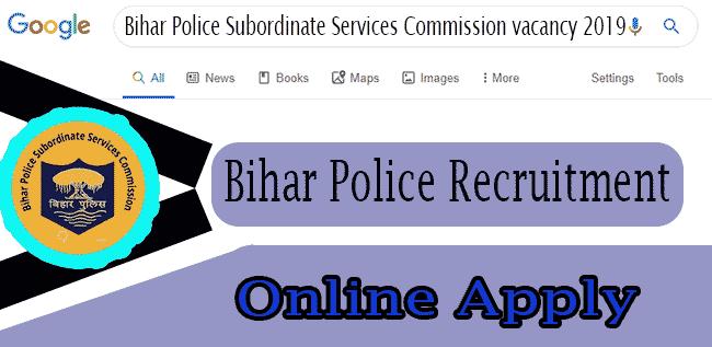 bihar-police-recruitment-2019
