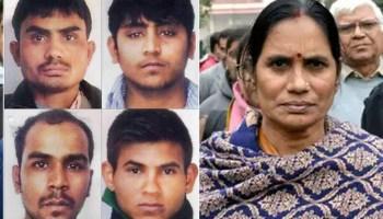 Nirbhaya case latest news