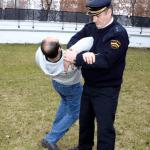 Memoria pedagogica defensa personal acreditacion profesor de seguridad privada