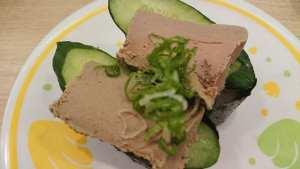 彌味壽司-鵝肝壽司