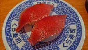 くら寿司-熟成鮪魚