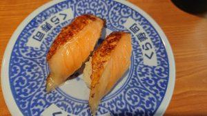 くら寿司-燒炙鮭魚肚