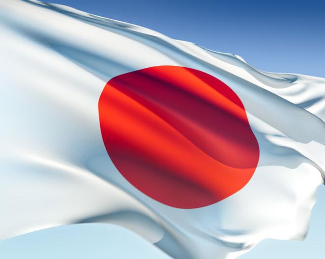 Direito e Trabalho em Japonês