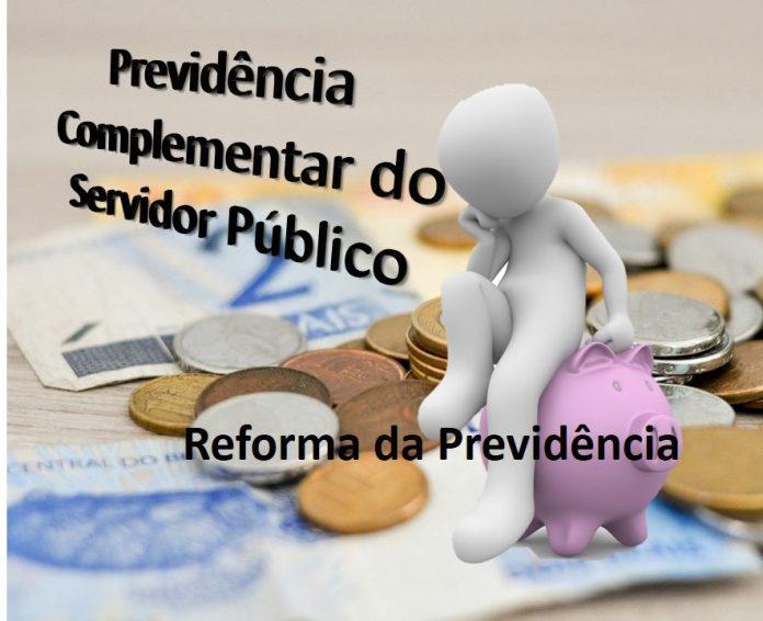 Previdência complementar do servidor público e a reforma da previdência